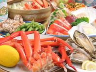 歓迎会・送別会は、旬の海鮮料理でおもてなし!