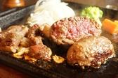 平家の郷 熊本店のおすすめ料理2