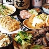 バンカラ 栄のおすすめ料理2