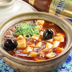 中華料理 六甲苑のおすすめ料理1