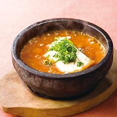 石焼麻婆豆腐