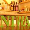 NIWA Cafe