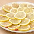 料理メニュー写真レモン牛たんカーペット