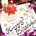 【お祝い!お任せください!】パティシエの手作りスイーツで一生の思い出を♪お得なケーキ付プラン:ランチ 3,500円~、ディナー 5,500円~