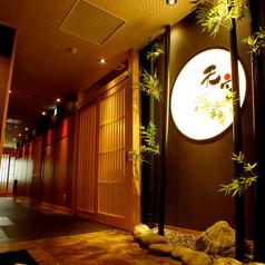 しゃぶしゃぶ すきやき 個室ダイニング 天空 品川港南口店の雰囲気1