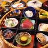 色彩和房 Wasabi ワサビ 雅 miyabi みやびのおすすめポイント3
