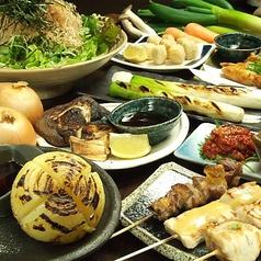 炭火焼野菜 八百起 やおき 河原町店のおすすめ料理1