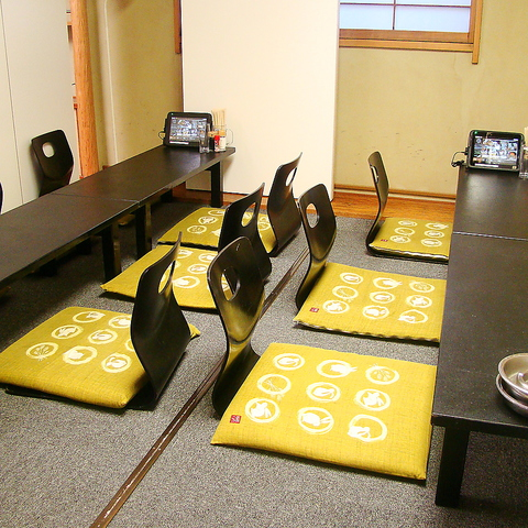 全席個室2名~50名様までバラエティ豊富にご用意しています!仕切りを外せば、大人数の入る座敷に早変わり!