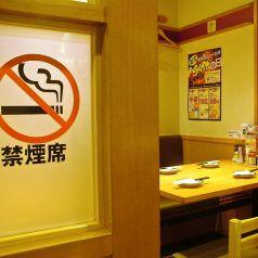 禁煙席は2テーブルご用意しております!