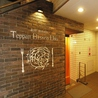 Teppan Bistro Ebis 恵比寿店のおすすめポイント1