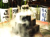 10名様以上ご予約で日本酒枡タワー贈呈&主役1名無料!