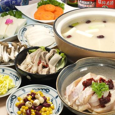 海鮮坊豆撈のおすすめ料理1