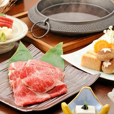 御曹司 きよやす邸 鎌倉プリンスホテル店のおすすめ料理1