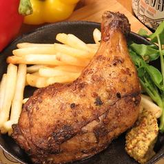 料理メニュー写真【チキン】長町ジャークチキン