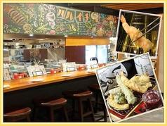 天ぷらバル ハルイチの写真