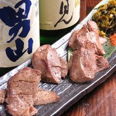 仙台名物 牛タン 肉居酒屋 こいこいのおすすめ料理1