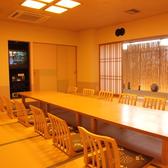 12名様までご利用可能な完全個室「おはやし」をご用意しております。ご予約はお早めにお願い致します。