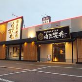 肉匠坂井 あま七宝店の雰囲気3