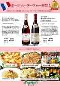シーハーズ 川崎仲見世通り店のおすすめ料理2