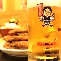 【池袋駅2分】飲み放題付きコースが3,500円!
