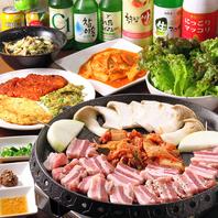 お料理が選べるコース3000円(税込)