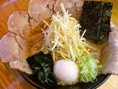 豚骨ラーメン専門店 とんちゃん 藤原店