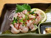 寿司と地魚料理 大徳家のおすすめ料理2