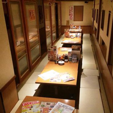 居心伝 大和田駅前店の雰囲気1