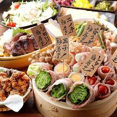隠れ居酒屋 いただきます 姫路駅前のおすすめ料理1