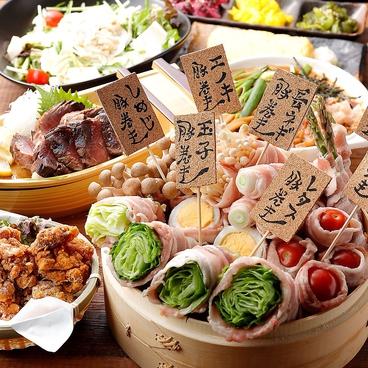 全席個室×隠れ居酒屋 いただきます。 姫路駅前店のおすすめ料理1
