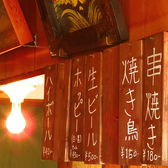 二代目 串焼き 串バル 二本木の雰囲気3