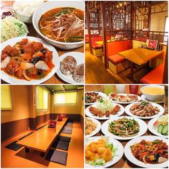 台湾料理 八福 大日町店の写真
