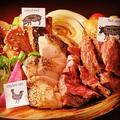 料理メニュー写真肉パワーコンボ620g