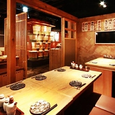 信州炉端 串の蔵 新宿南口店の雰囲気2