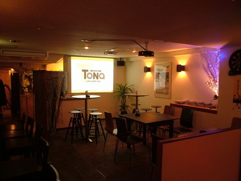 Sound Bar ToNa