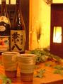 """""""豊富なお酒×手作り料理""""のお店♪"""