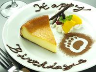 誕生日にはメッセージ付デザートプレートプレゼント☆