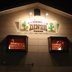 ウエスタン酒場 DINER ダイナーの外観3