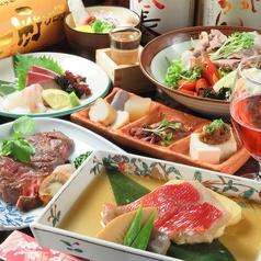 月のうさぎ 広島のおすすめ料理1