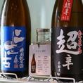 30分550円飲み放題をご用意!もちろん生ビールや日本酒、焼酎も飲み放題の対象に♪飲み放題ならいつも気になっていたあのお酒、このお酒を試すチャンスです!季節限定の地酒が入荷していることも?!