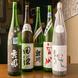 店主厳選の日本酒!