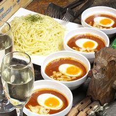 恵比寿 ライオンのいるサーカスのコース写真