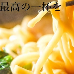 横浜家系ラーメン 風神家 福井本店の特集写真