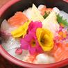 寿司割烹 ゆば膳 一宮本店のおすすめポイント3