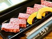 上場亭 唐津バイパス店のおすすめ料理3