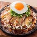 料理メニュー写真■肉好きの豚玉お好み (肉100g)