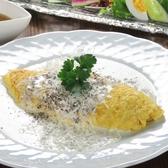 パスタバール タサキのおすすめ料理3