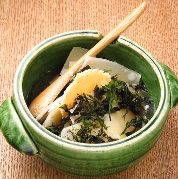 ふるけん 西麻布のおすすめ料理1