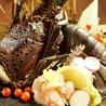 炙り屋 牛蔵 宮崎のおすすめポイント2