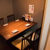 【博多駅スグ!】全席喫煙OK★4名様までのテーブル個室!(扉はございません)